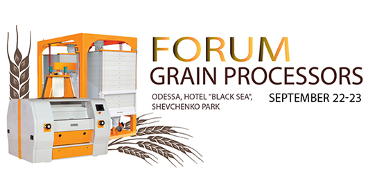 Not grain trading alone! Grain Processors Forum: Market & Technologies - 2016