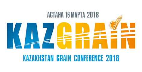 KazGrain-2018 to represent the thematic session for millers